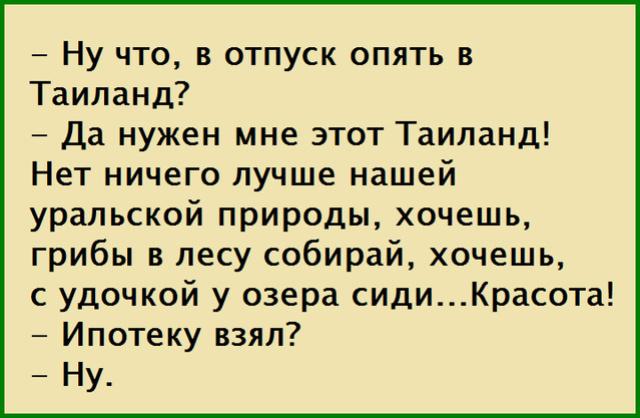 Юмор, приколы... - Страница 4 Image610
