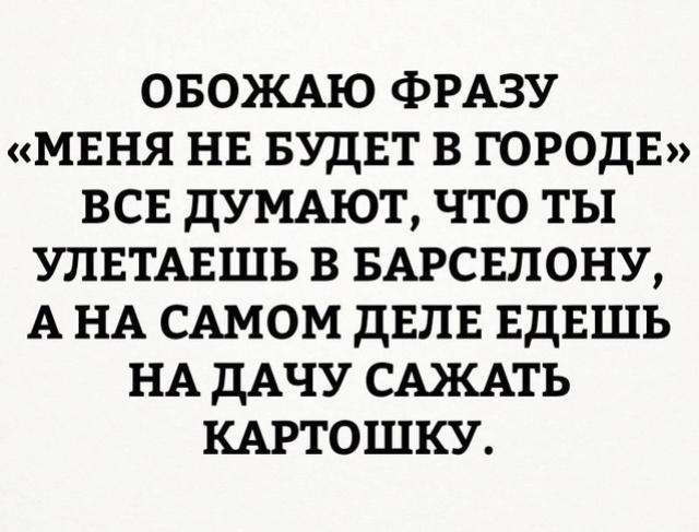 Юмор, приколы... - Страница 4 Imagef10