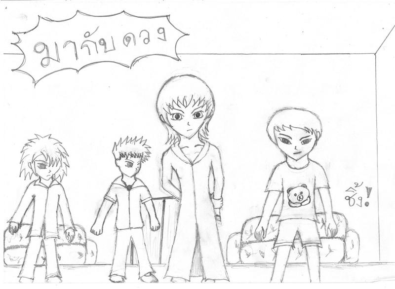 การ์ตูนDay Dream(จบ) + ชีวะมหาประลัย(11) - Page 2 1310