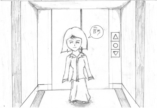 การ์ตูนDay Dream(จบ) + ชีวะมหาประลัย(11) - Page 2 210
