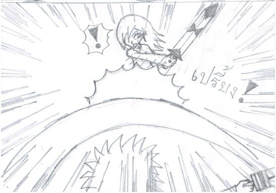 การ์ตูนDay Dream(จบ) + ชีวะมหาประลัย(11) - Page 2 511