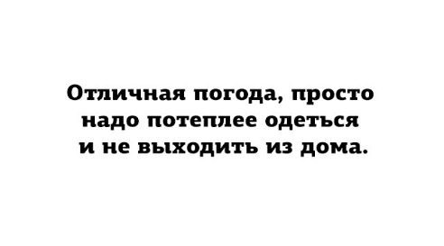 Юмор, приколы... - Страница 4 Imagel10