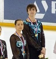 БЕСЕДКА - Спортивные пары  - Страница 14 110