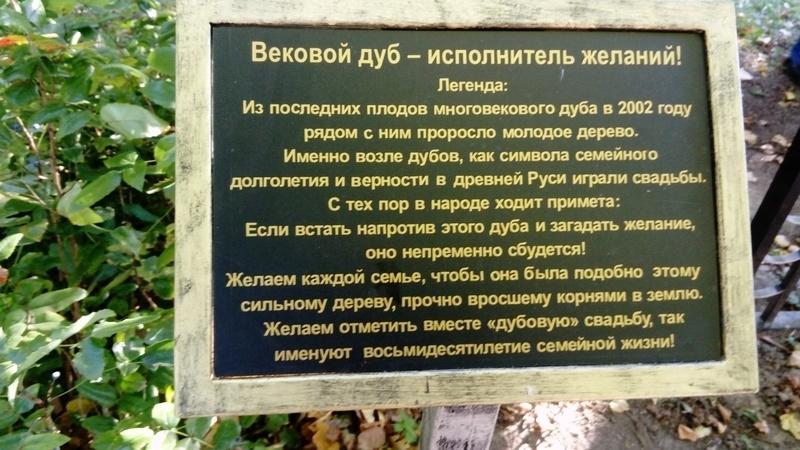 Поездка в Затонск - сентябрь 2017 - Страница 2 Dsc_0334
