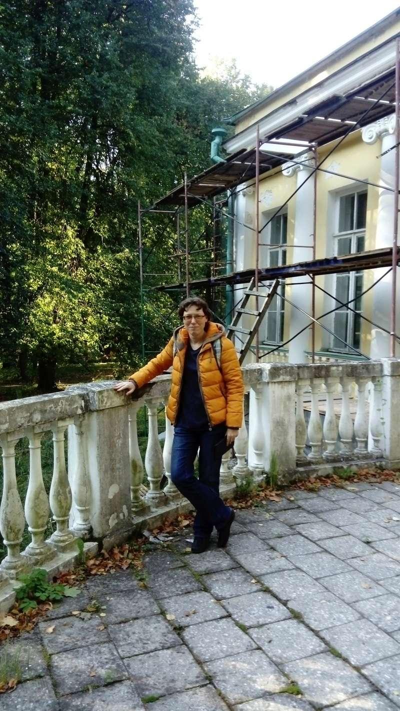 Поездка в Затонск - сентябрь 2017 - Страница 2 Dsc_0341