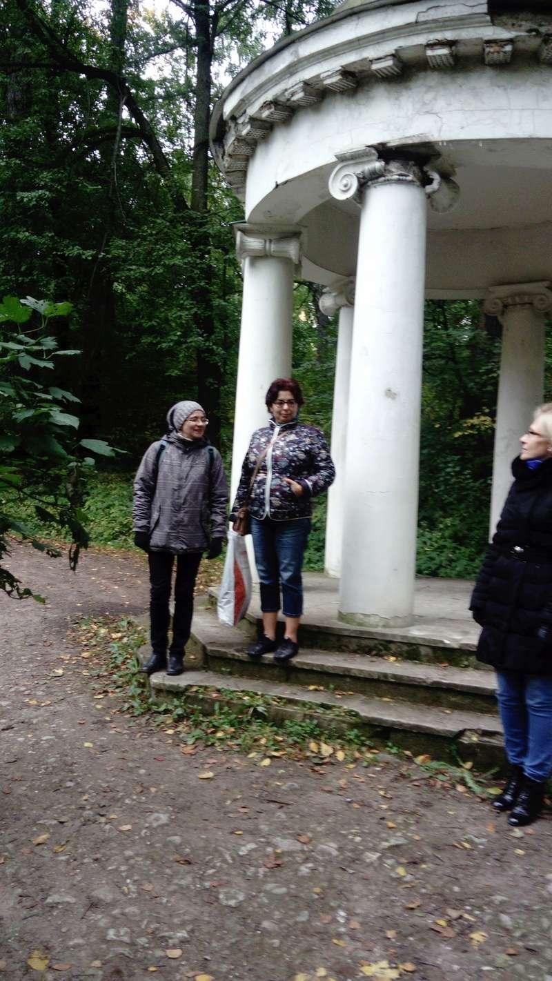 Поездка в Затонск 1 октября 2017 Dsc_0417