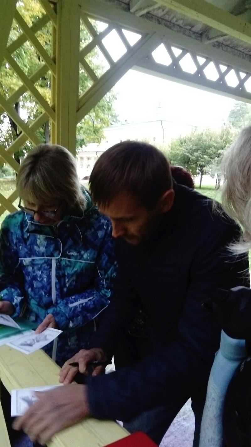 Поездка в Затонск 1 октября 2017 Dsc_0424
