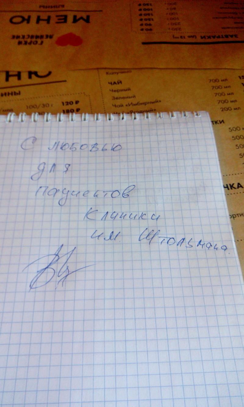 Поездка в Затонск - сентябрь 2017 2017-014