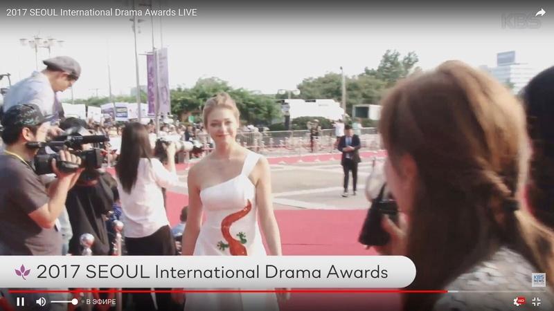 Seoul International Drama Awards 2017 Image25