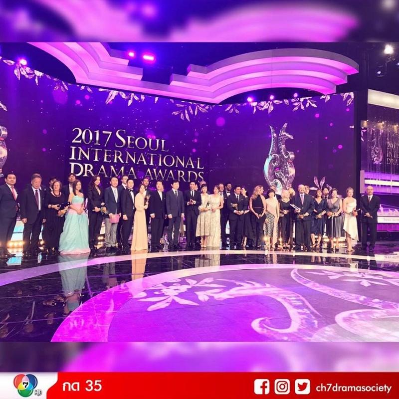 Seoul International Drama Awards 2017 Image32