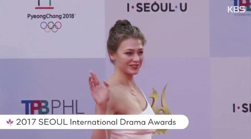 Seoul International Drama Awards 2017 Image34