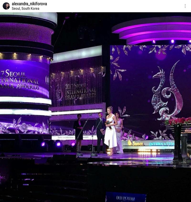Seoul International Drama Awards 2017 Image35