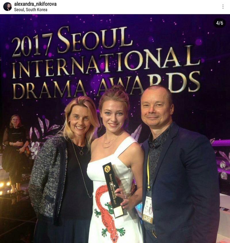 Seoul International Drama Awards 2017 Image36