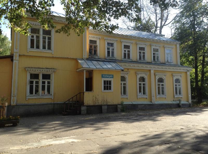 Поездка в Затонск - сентябрь 2017 Image67