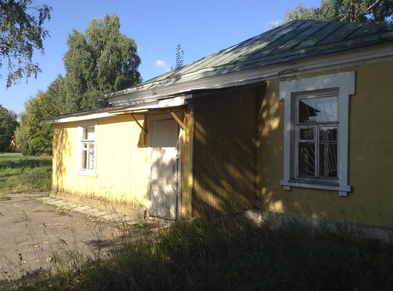 Поездка в Затонск - сентябрь 2017 Image69