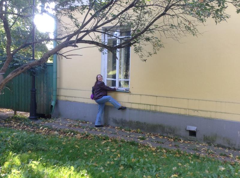 Поездка в Затонск - сентябрь 2017 Image89