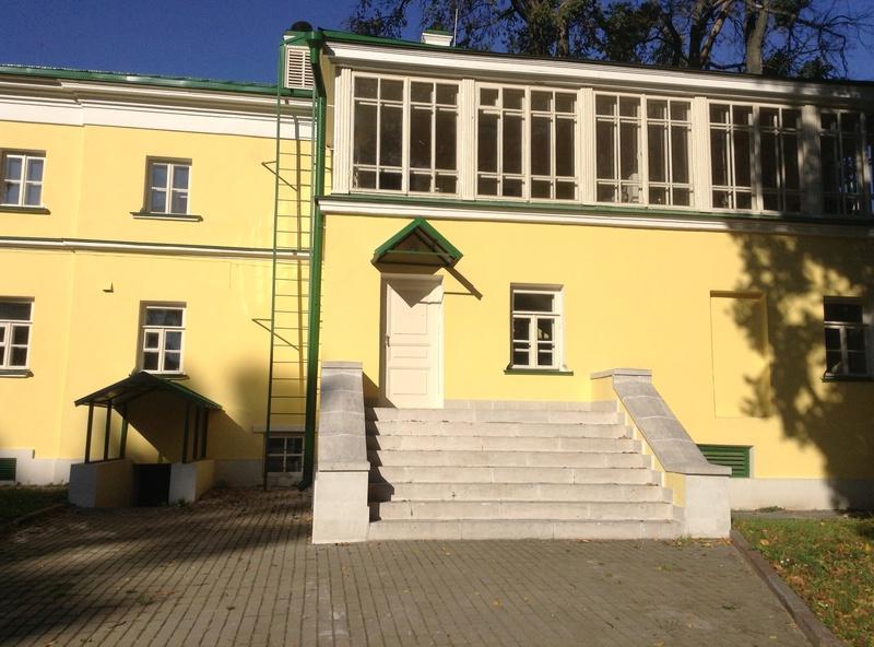 Поездка в Затонск - сентябрь 2017 Image90