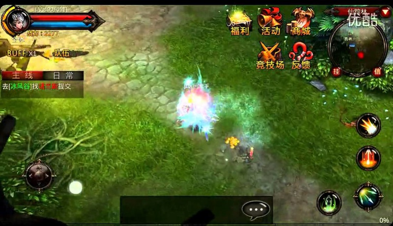 Mu's Legends Mobil Online Maxres10