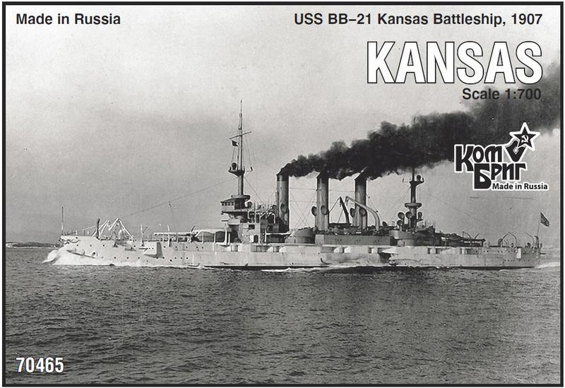 USS Vermont BB-20 (état de 1909) au 1/700e de Niko Models - Page 2 Bs704610