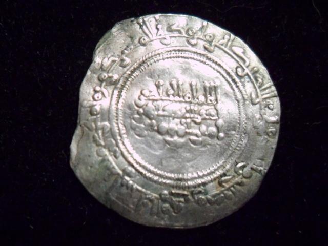 Dírham de Abderramán III, 335 H, al-Ándalus Sam_3316
