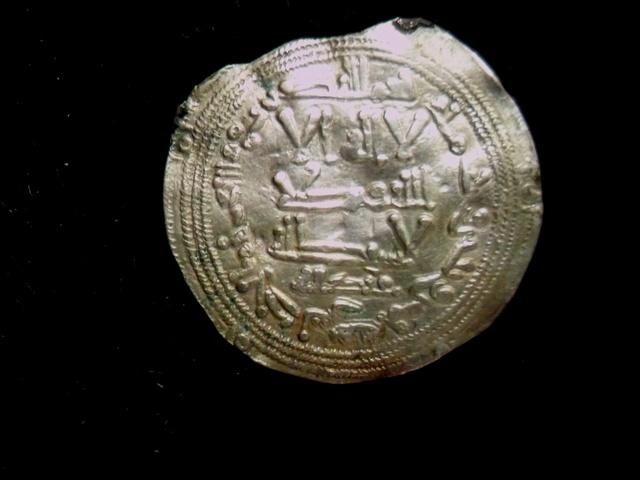 Dírham de Abderramán III, 335 H, al-Ándalus Sam_3410