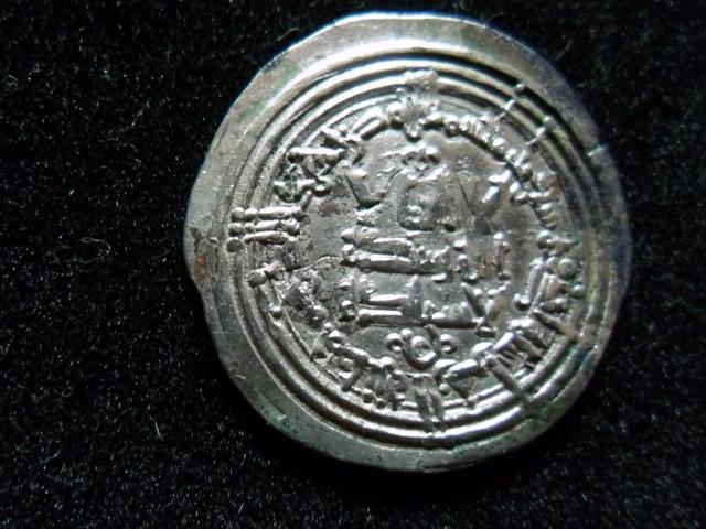 Dírham de Al Haquen II, Medina Azahara, 351 H Sam_3411
