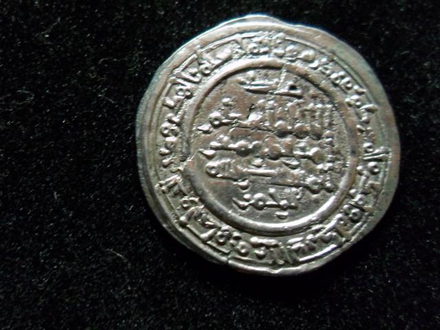 Dírham de Al Haquen II, Medina Azahara, 351 H Sam_3412