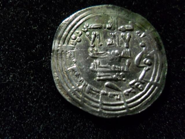 Dírham de Abd al-Rahman III, al-Ándalus, 332 H Sam_3413