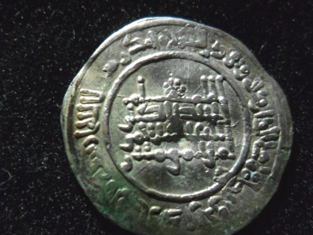 Dírham de Abd al-Rahman III, al-Ándalus, 332 H Sam_3414