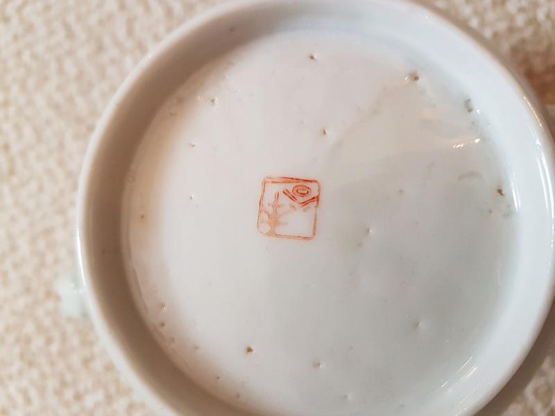 Japanese dinner set - marked - help please! 20170714