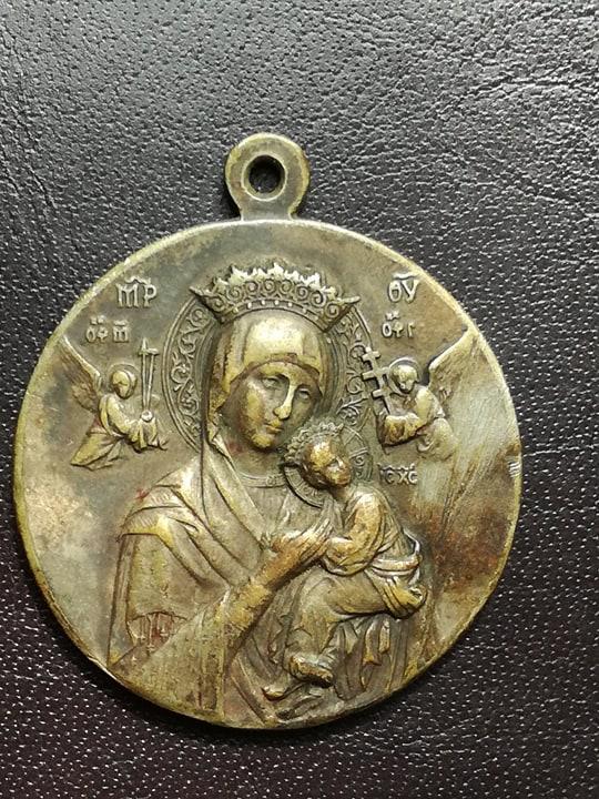 Cristo Rey entronizado / Virgen del Perpétuo Socorro s.XX Medall13