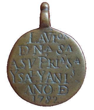 Visitación de María /  Inscripción,  fechada en 1782 (R.M. SXVIII-C134) 7b10