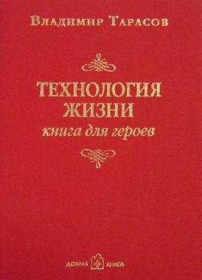 Книги - Страница 10 Eia12