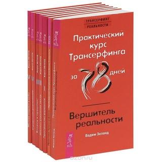 Книги - Страница 10 Ez_112