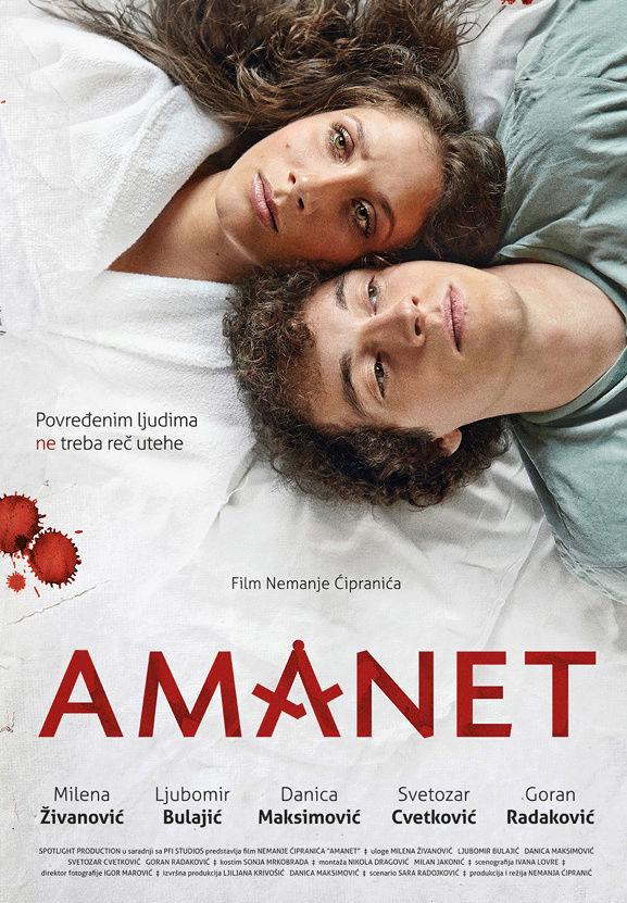 Amanet (2015) Amanet10