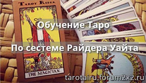 ПЛАН ШКОЛЫ РАЙДЕРА УАЙТА Lectur12