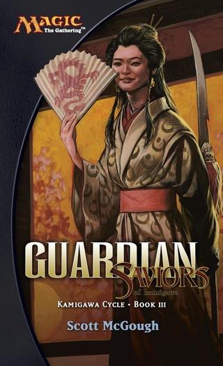 Novelas de otros planos: Ediciones de Lujo Guardi10