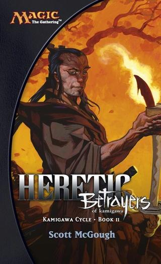 Novelas de otros planos: Ediciones de Lujo Hereti10