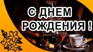 С Днем Рождения, Александр Алексеевич! 21110