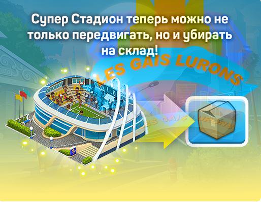 News supercity 410