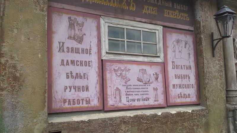 Поездка в Затонск - июль 2017 20170731