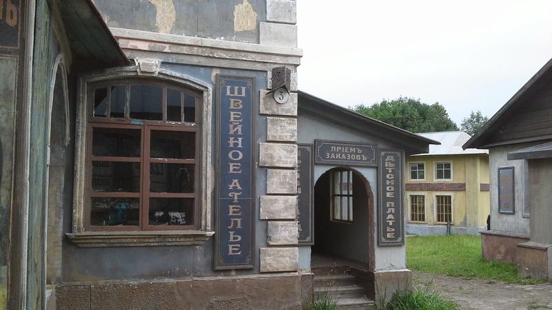 Поездка в Затонск - июль 2017 - Страница 2 20170770