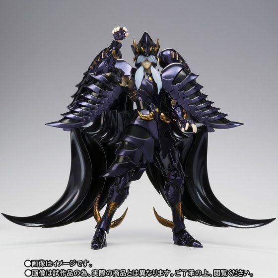 [Comentários] Minos de Griffon EX 10001119
