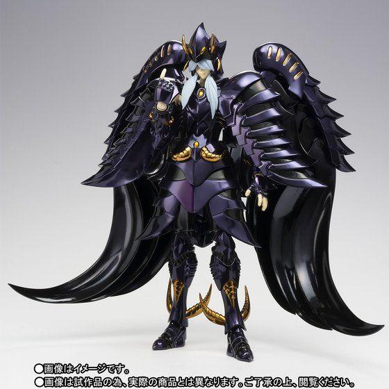 [Comentários] Minos de Griffon EX 10001120