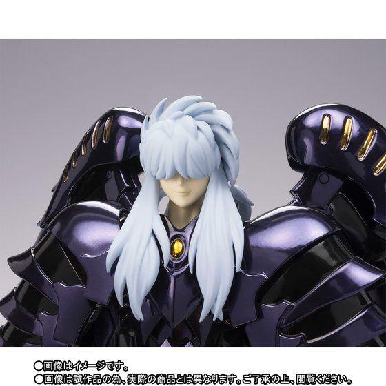 [Comentários] Minos de Griffon EX 10001124