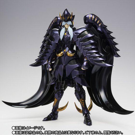 [Comentários] Minos de Griffon EX 10001126