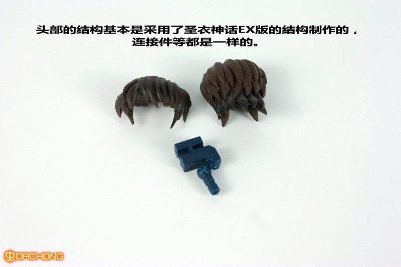 Tenku Senki Shurato (Great Toys / Dasin) - Page 2 222_9231