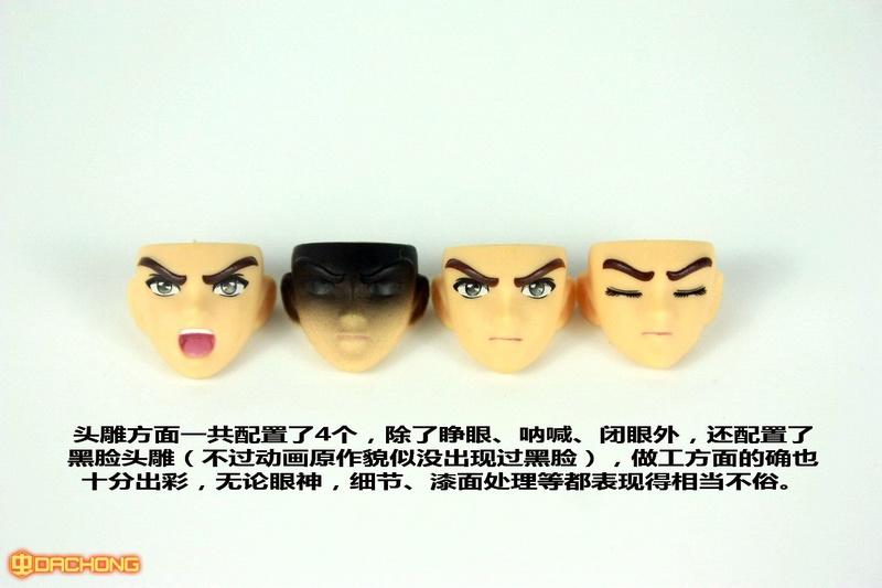 Tenku Senki Shurato (Great Toys / Dasin) - Page 2 222_9232