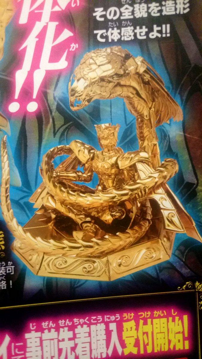 [Comentários] Saint Cloth Myth Ex - Odisseu Cavaleiro de Ouro de Serpentario Serpen14