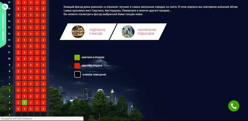 """Темпы реализации других проектов ГК """"Эталон"""" в московском регионе - Страница 10 Innfh110"""
